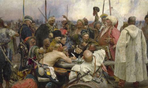 Письмо запорожцев турецкому султану (ukraine-0023)