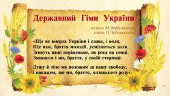 ukraine-0112