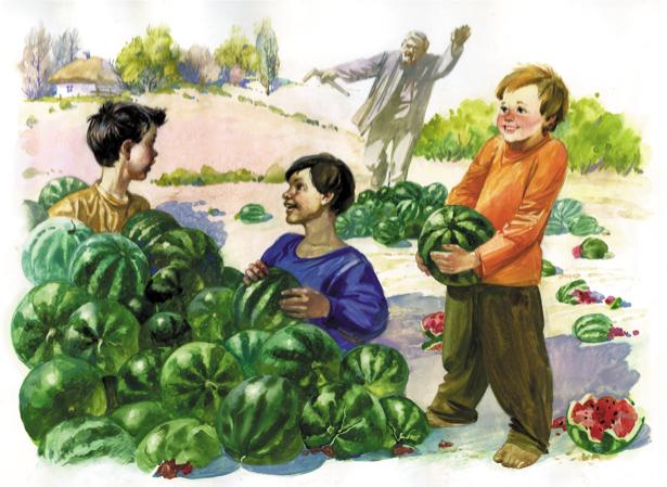 иллюстрации к произведению В. Нестайко - Тореадоры из Васюковки (ukraine-0146)