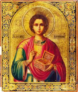 Икона Святого Пантелеймона (icon-00088)