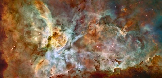 Фотообои фото туманность NASA (terra-00089)