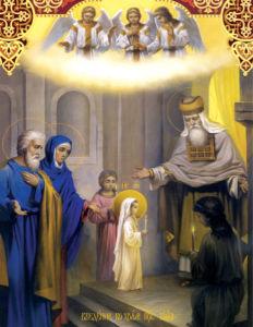 икона Введение во храм пресвятой Богородицы (icon-00055)