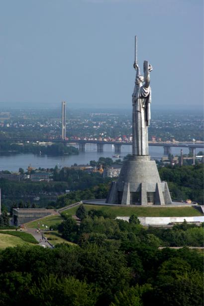 Фотообои Родина-мать, Киев, Украина (city-0000307)