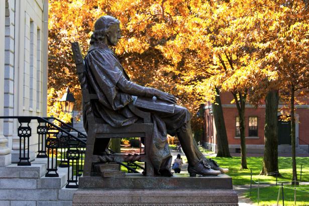 Фотообои Джон Гарвард памятник (city-0000794)
