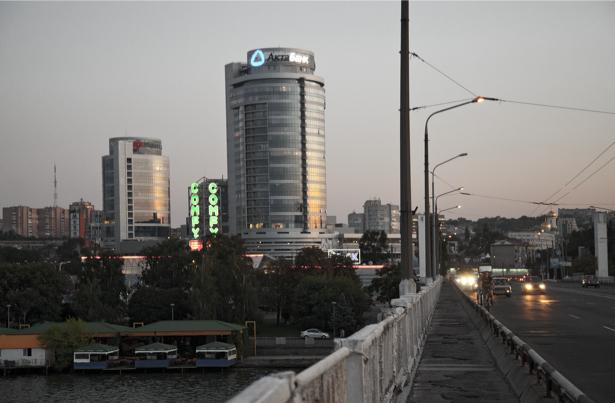 Фотообои новый мост Днепропетровск (city-0000914)