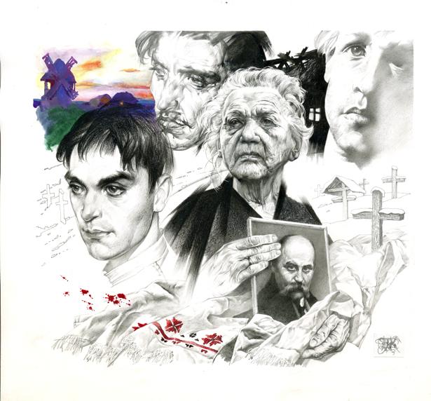 иллюстрация к произведению Василия Стефаника Мария (ukraine-0136)