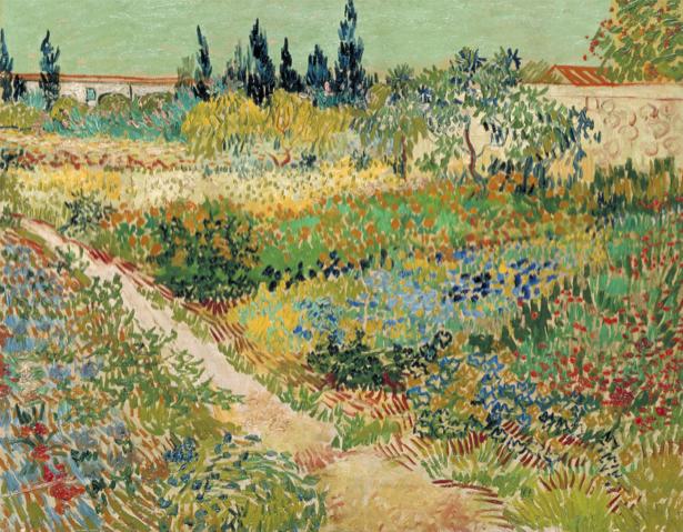 Ван Гог пейзаж (art-0000190)
