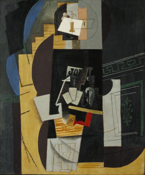 Пикассо, кубизм, сюрреализм (art-0000569)