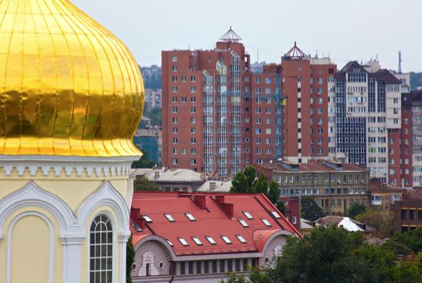 Фотообои Днепропетровск купол (city-0000945)