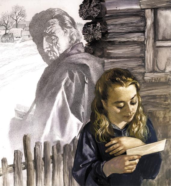 иллюстрации к произведению Г. Тютюнника - Холодная мята (ukraine-0205)