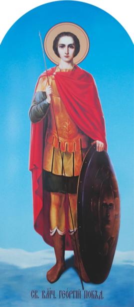 Икона Георгий Победоносец (icon-00019)