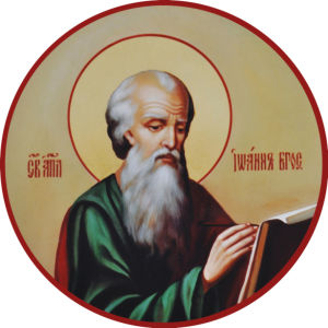 икона Святой Апостол Иоанн Богослов (icon-00072)