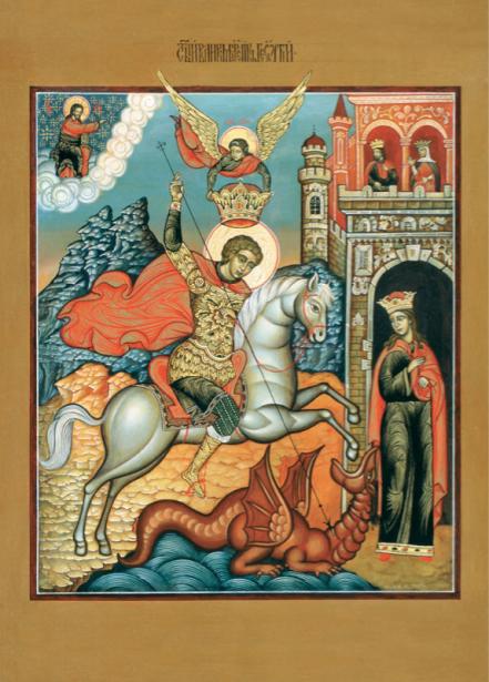 Икона Великомученика Георгия (icon-00085)