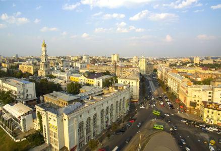 Фотообои вид сверху на центр Харькова (ukr-9)