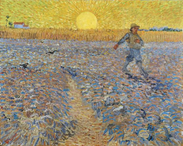 Ван Гог пейзаж (art-0000254)