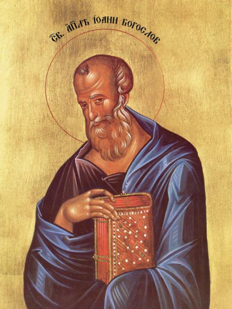 Икона Святой апостол Иоанн Богослов (icon-00038)