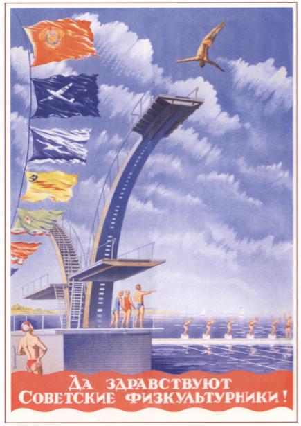 Фотообои прыжки в воду плакат (sport-0000096)