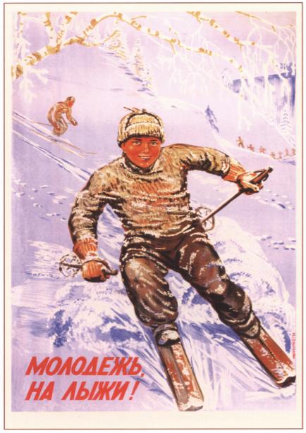 Фотообои лыжы ретро плакат (sport-0000097)