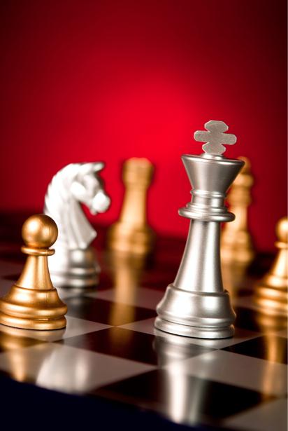 Фотообои шахматная доска (sport-0000112)