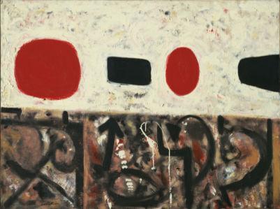 Готлиб, абстракционизм (art-0000390)