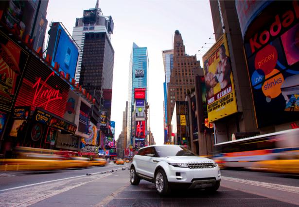Фотообои Land Rover LRX концепт-кар (city-0000497)