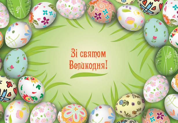 Скатерть Крашенки (0164)