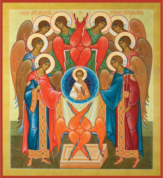 икона Собор Архангела Михаила (icon-00046)