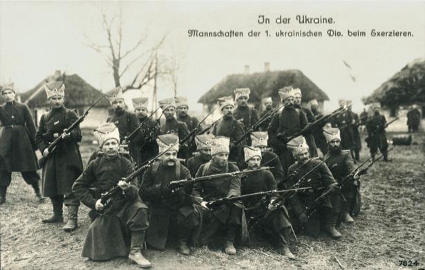 Казаки-синежупанники (ukraine-0055)