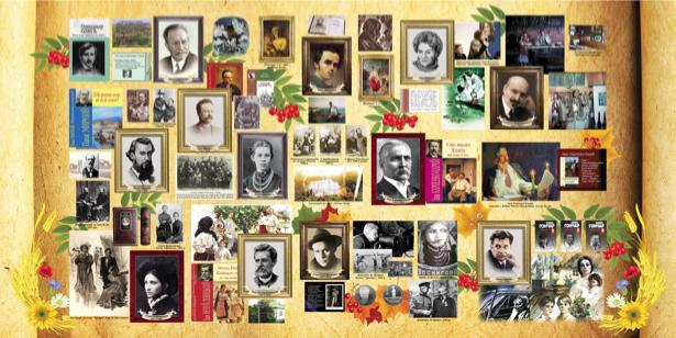 Украинские писатели и их произведения (ukraine-0113)