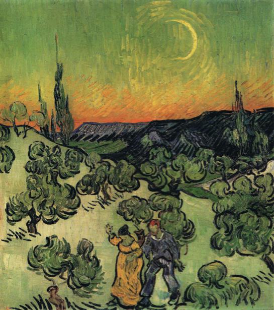 Ван Гог пейзаж (art-0000207)