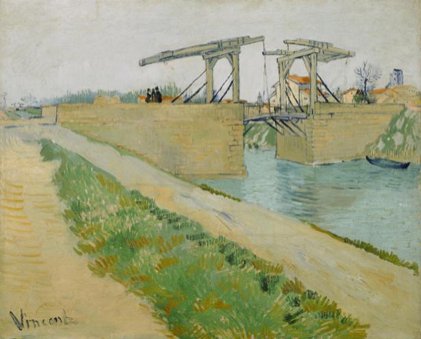 Ван Гог композиция (art-0000268)