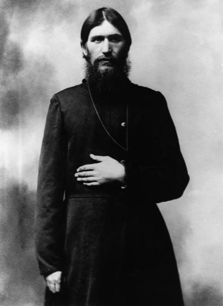 Григорий Распутин (retro-vintage-0000315)