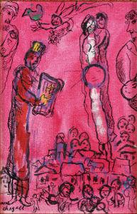 Шагал, авангард (art-0000383)