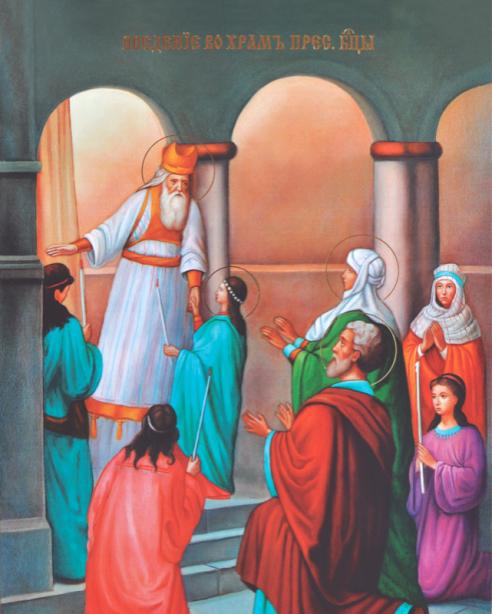Икона Введение во храм Богородицы (icon-00010)