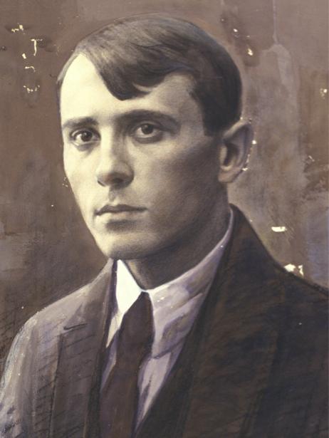 Портрет Владимира Сосюры (ukraine-0145)