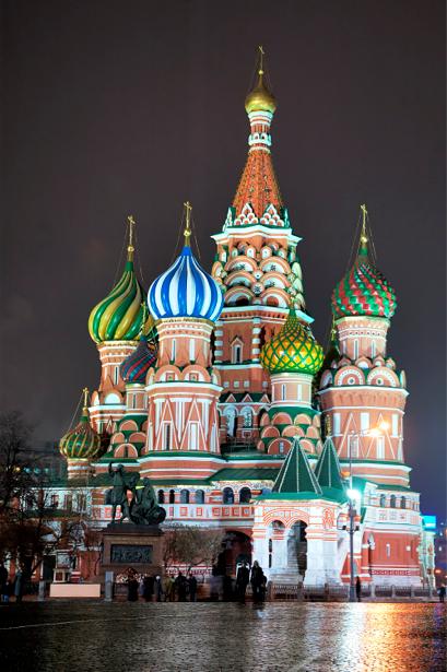 Фотообои Московский Кремль (city-0000504)