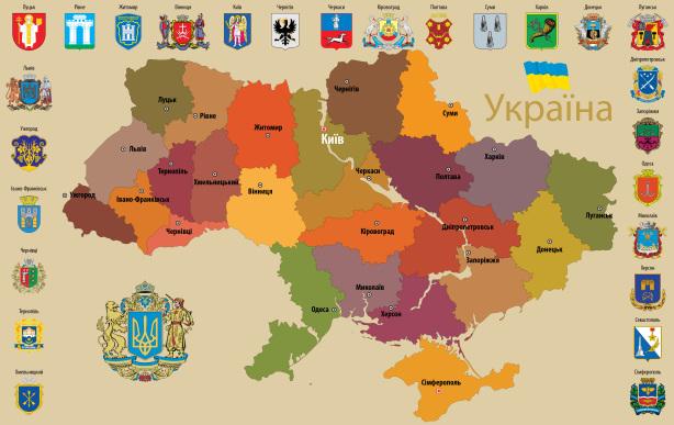 Фотообои карта Украины по областным центрам (map-0000225)