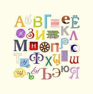 Фотообои Русский алфавит (child-470)