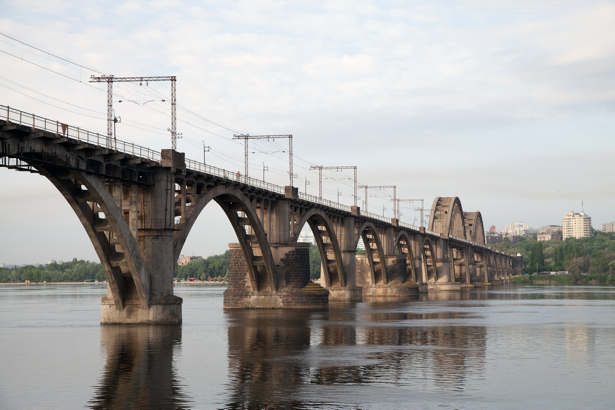 Фотообои Днепр мост Украина (city-0000852)