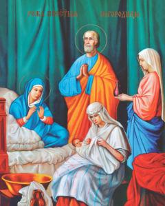 Икона рождение Пресвятой Богородицы (icon-00007)