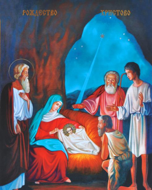 Икона Рождество Христово (icon-00011)