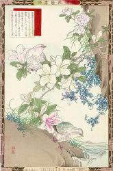 japanese-chart-2