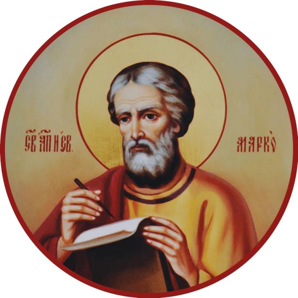 икона Святой апостол и евангелист Марко (icon-00071)