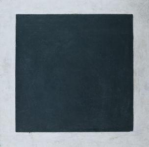 Картина чёрный квадрат Малевич (kartina_1)