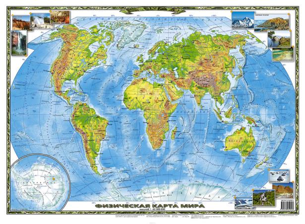 Фотообои Физическая карта мира на русском (map-230)