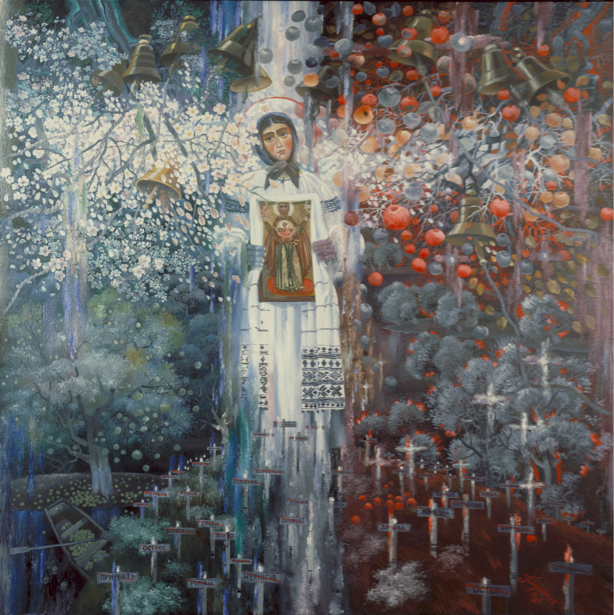 иллюстрация к произведению Ивана Драча - Чернобыльская мадонна (ukraine-0153)