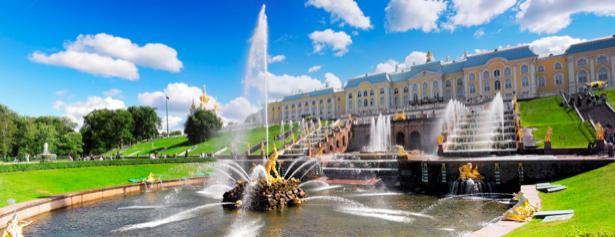 Фотообои Россия Большой каскад (city-0000612)