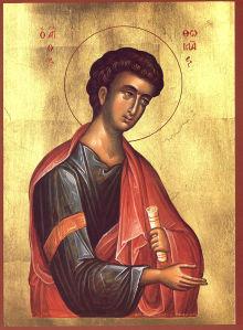 Икона Апостол Фома (icon-00117)