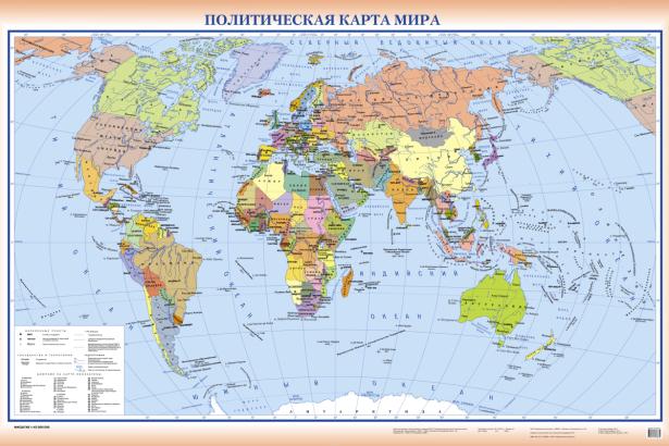 Фотообои Политическая карта мира (map-0000227)