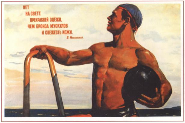Фотообои Терещенко плакаты (sport-0000111)